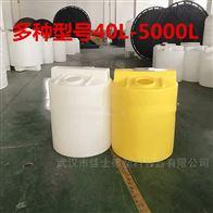 武汉100L防腐加药箱酸碱液体搅拌罐带电机