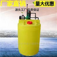 南阳5吨水处理药剂桶PE加药罐配搅拌电机