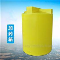 麻城1吨水处理药剂溶药桶带0.75KW搅拌机