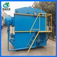 平流式溶气气浮设备 污水设备