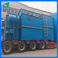 YC-FSCL大型养殖污水处理设备