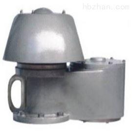 QHXF2000型全天候防冻呼吸阀