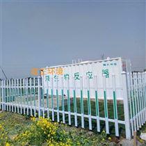 HZ-WYT学校一体化污水处理设备
