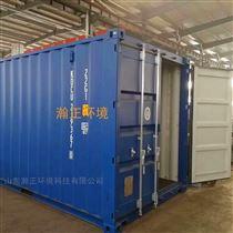 HZ-WYT食品廢水一體化處理設備