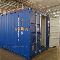食品废水一体化处理设备