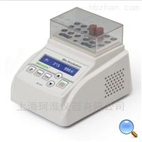 T-BIN生物指标剂专用恒温培养器