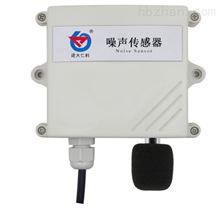 噪声传感器测试仪