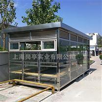 杭州工厂园区不锈钢吸烟室吸烟棚吸烟房