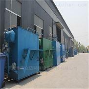 工业废水处理气浮机设备
