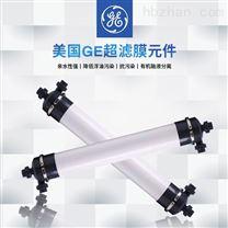 GE/苏伊士北京超滤膜 雷竞技官网手机版下载水处理公司代理