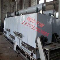 化工颗粒干燥机