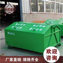 环保中转2.5m³垃圾转运箱户外防腐蚀垃圾箱