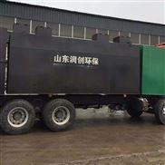 浙江农村生活污水处理设备