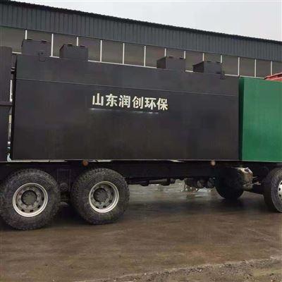RC沈阳农村改造生活污水处理设备