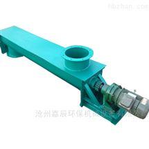 定制生产粉质物料螺旋输送机