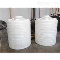 武汉8吨化工沼液储罐塑料储液罐规格