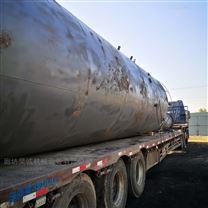 脱硫除尘净化塔 砖厂含硫废气处理设备