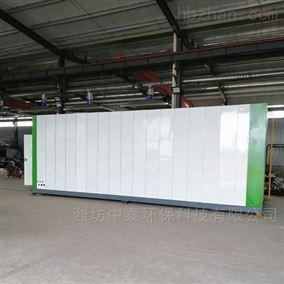 ZT20-福建省福州市生活污水处理一体化设备