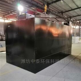 江西九江市医院污水处理地埋设备选型方法