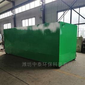 ZT-15海南省海口市污水处理一体化设备