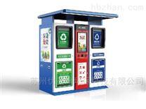 刷卡积分智能垃圾箱厂家