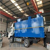 阜阳生活污水处理设备生产厂家