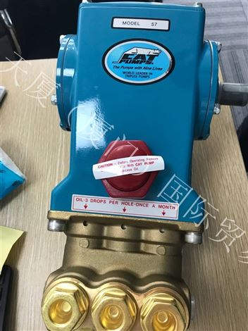 CAT PUPM 1057高压柱塞泵 猫牌参数详情