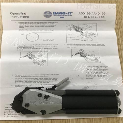 BAND-IT扎带枪