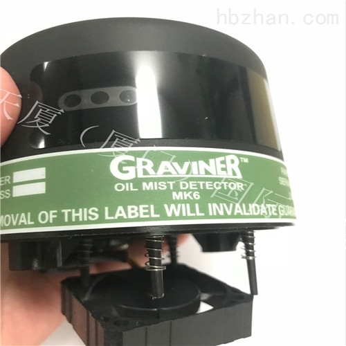 GRAVINER曲拐箱油雾浓度探头