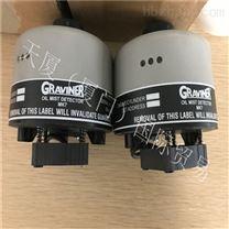 MK6油雾浓度探测器 D5622-001现货