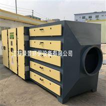 光催化-活性炭一体机 光氧催化废气净化设备