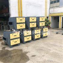 1000风量活性炭吸附箱 小型处理箱