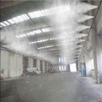 垃圾站植物液喷雾除臭