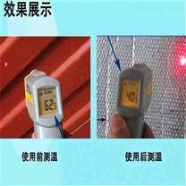 铝箔气泡膜隔热保温材料