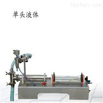 不锈钢酱油醋卧式全自动液体灌装机规格