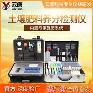 YT-TR02土壤检测仪器简介