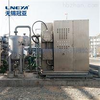 重油油气回收装置-甲醛冷凝设备-vocs冷凝