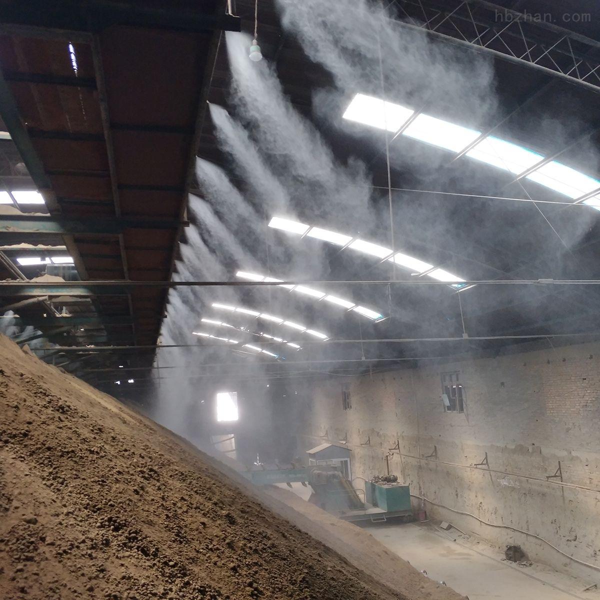 工厂车间喷雾降尘案例