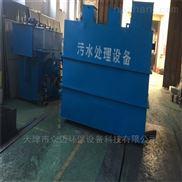 造纸污水处理设备工艺流程