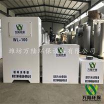 贵州农村饮用水消毒雷竞技官网app自来水缓释消毒器