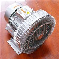 超声波清洗专用高压风机