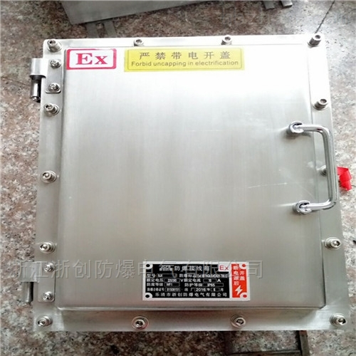 BXJ52本安型防爆接线箱