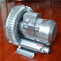 网版印刷机高压风机