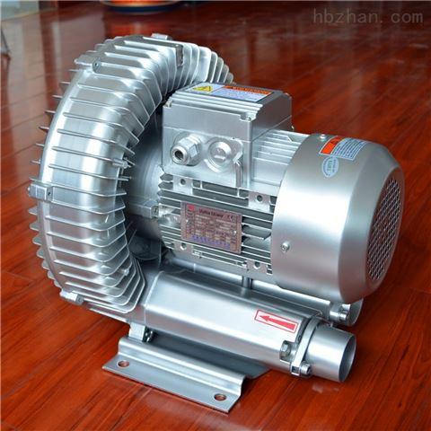 包装 机械专用高压风机