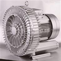 鱼塘增氧专用5.5KW双叶轮旋涡气泵