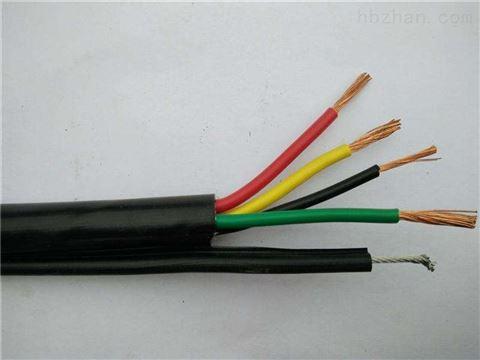 电缆RVV 4*1.5