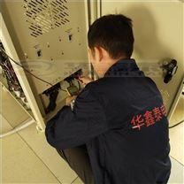 多路输出变频电源-各种非标机定制-出货上海