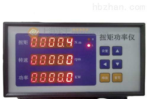 动态扭力矩测试仪