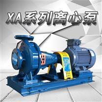 XA系列卧式单级离心泵佛山水泵厂清水泵