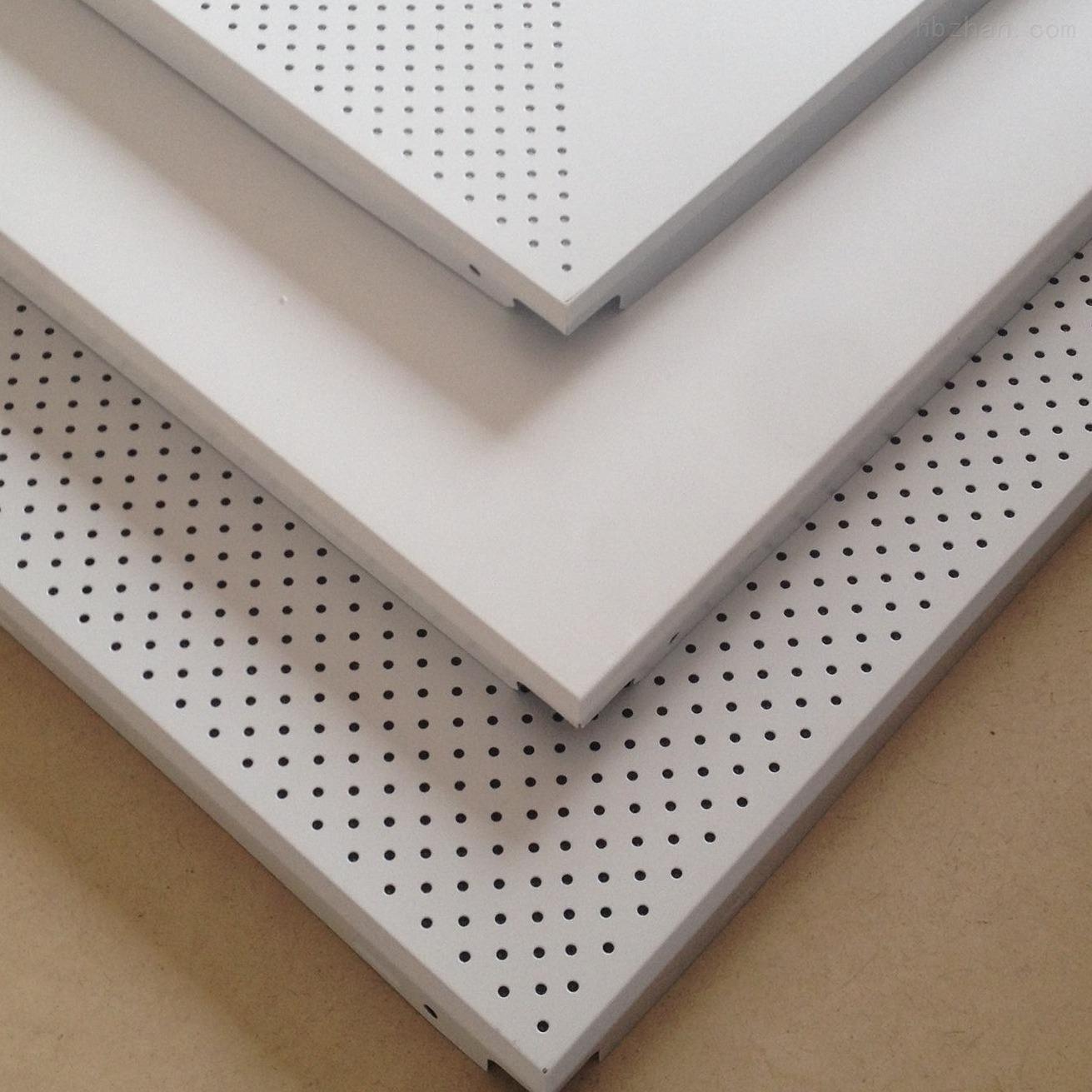 艺术天花板铝玻纤吸音板